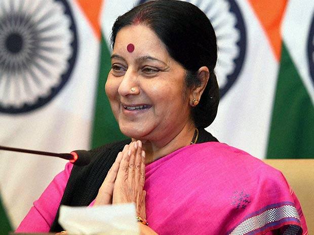 भारतीय जनता पार्टी की जानेमानी राजनेता सुषमा सवराज